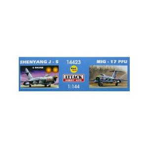 J-5 & MIG-17PFU
