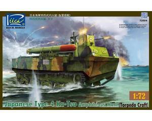 Japanese Type 4 Ka-Tsu Amphibious Tank