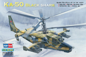 Ka-50 Black shark Attack Helicopter