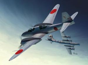 Ki-102a/b , Kou/Otsu