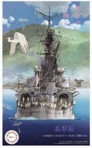 Kure Naval Port