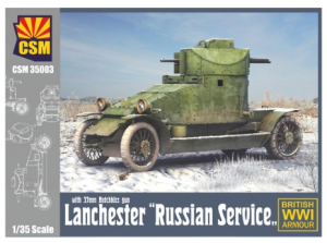LANCHESTER RUSSIAN SERVICE