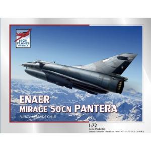 MIRAGE 50CN PANTERA