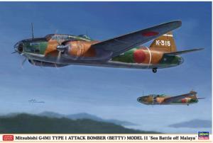 Mitsubishi G4M1 Type 1 Attack Bomber Model 11