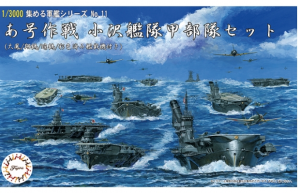 OPERATION A OZAWA FLEET KOH SET
