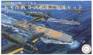 Operation A Ozawa Fleet OTSU Set