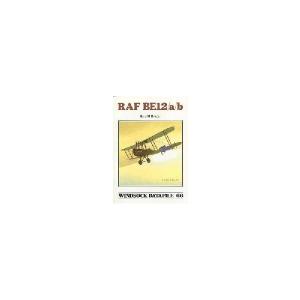 RAF BE 12 A/B