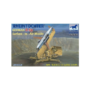 RHEINTOCHTER GERMAN R-3P