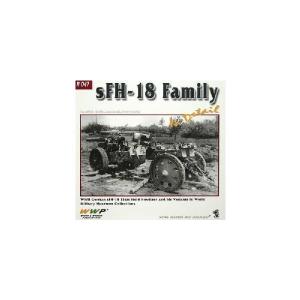 SFH-18 FAMILY IN DETAIL