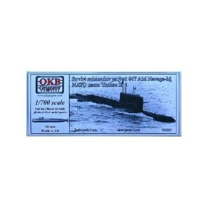SOVIET SUBMARINE PROJECT 667 AM NAVAGA-M NATO NAME YANKEE II