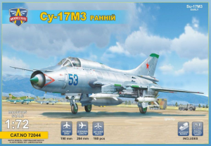 Su-17M3 Early Advanced Fighter (3x camo)
