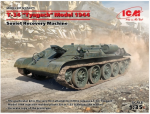 """T-34 """"Tyagach"""" Model 1944"""