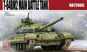 T-64BM2