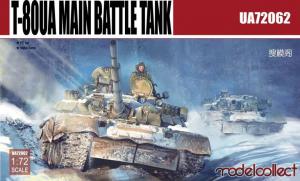 T-80UA