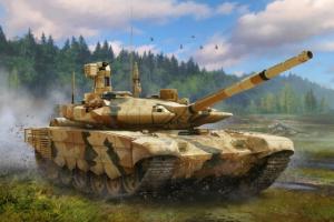 T-90MS