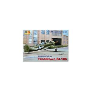 TACHIKAWA KI-106 JAPANESE