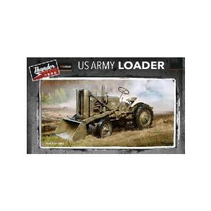 TRATTORE U.S. ARMY