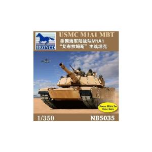 USMC M1A1 MBT