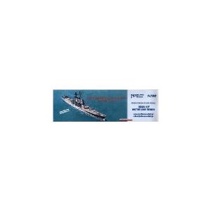 USS ROANOKE (CL-145) 1957