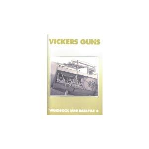 VICKERS GUNS
