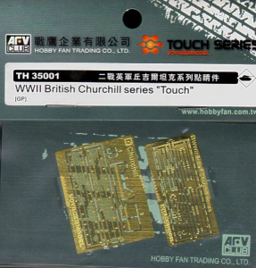 WWII BRITISH CHURCHILL SERIES TOUCH