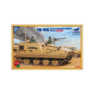 YW-701A ARMORED COMMAND & CONTROL VEHILLE