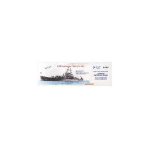 USS HUNTINGTON 1948 (CL-1