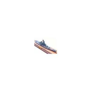 USS IOWA (1987)