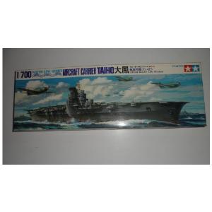 U.S.AIRCRAFT CARRIER ENTERPRISE TAMIYA