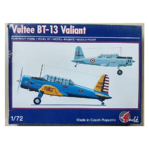 VULTEE BT-13 VALIANT PAVLA