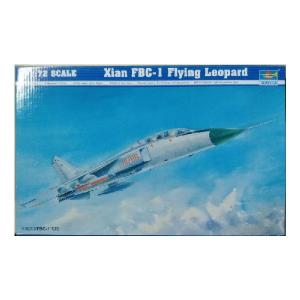 XIAN FBC-1 FLYING LEOPARD TRUMPETER