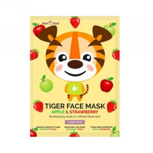 Montagne Jeunesse Tiger Face Mask 1 Unit
