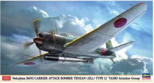 Nakajima B6N2 Carrier Attack Bomber