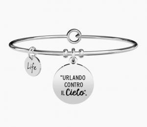 Urlando Contro Il Cielo - Ligabue Official Collection
