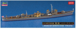 IJN Destroyer Asashio