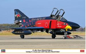 McDonnell F-4EJ Kai Phantom II