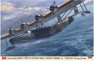 Kawanishi H6K5 Type 97 Flying Boat