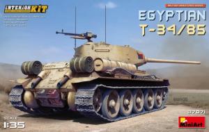 Egyptian T-34/85
