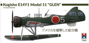 Kugisho E14Y1 Model 11