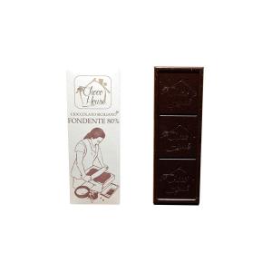 Cioccolato Extra Fondente 80% 50 gr - 10 Pz