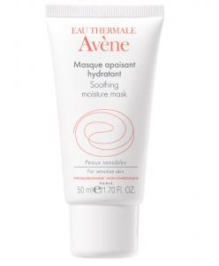 Avène Avene Couvrance Noir Mask 7ml