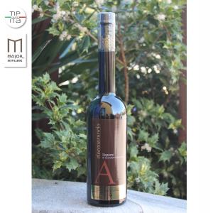 Cioccoarancia - Cioccolato e Arancia - 50cl