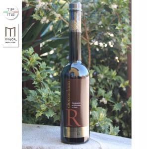 Cioccorhum - Cioccolato e Rhum- 50cl