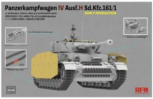 Pz. Kpfw. IV Ausf. H Sd.Kfz.161 /1