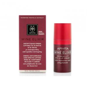 Apivita Wine Elixir Wrinkle Lift Eye And Lip Cream 15ml
