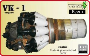 VK-1 Soviet jet engine