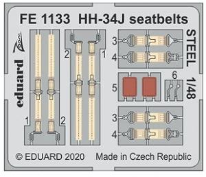 HH-34J