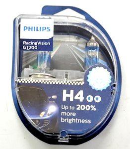 LAMPADE H4 RACING VISION + 200% LUCE