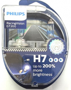 PHILIPS LAMPADE AUTO RACING VISION GT200 12V H7  +200% LUCE.