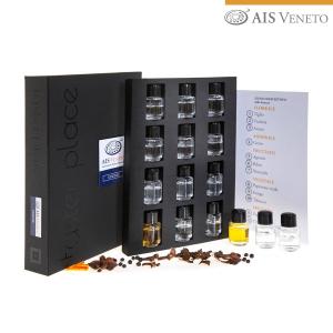 'Essenze' kit 12 profumi Tasterplace - Selezione esclusiva per AIS Veneto